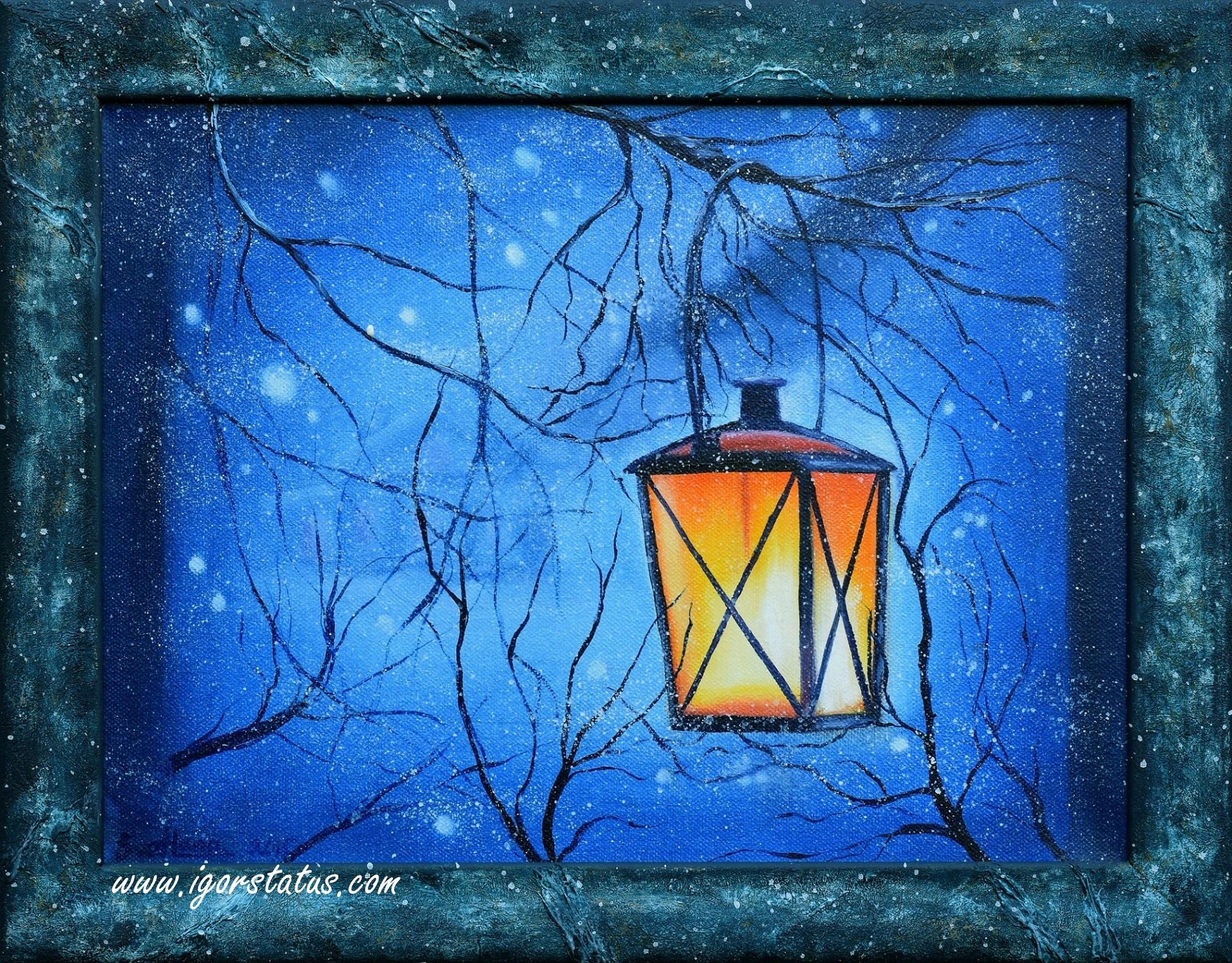 A lone lantern