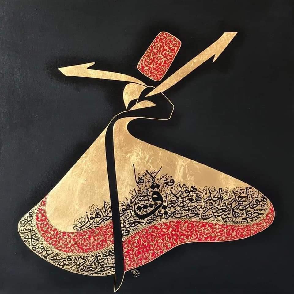 Amir Kamal Lyrical Darwesh Calligraphy